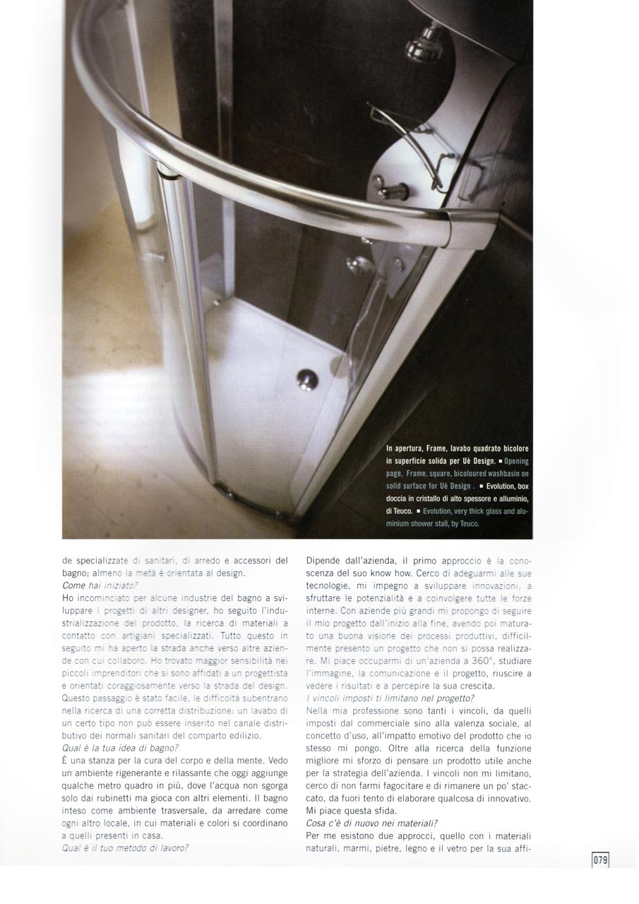 design-design2